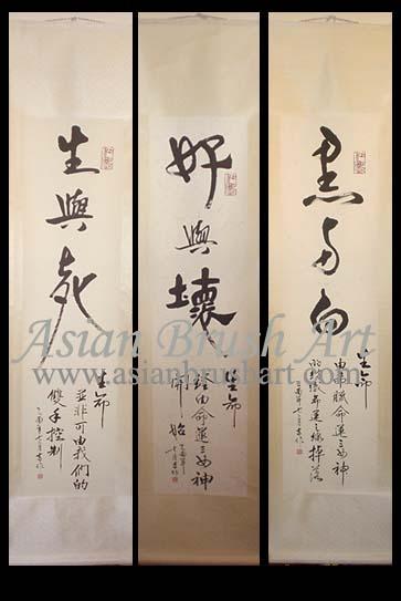 Asian Brush Art- Imported Chinese, Japanese, Korean Hanging Scrolls ...