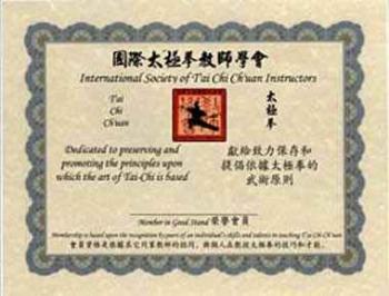 Custom Martial Arts Certificates In Chinese Japanese Korean And - Luxury karate certificate template design