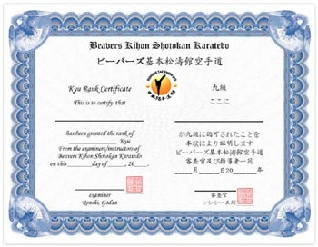 Custom Martial Arts Certificates- in Chinese, Japanese ...