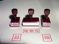 custom chinese stamp