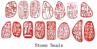 custom stone seals